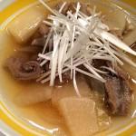牛すじと大根のスープ